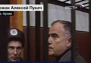 Суд перенес рассмотрение дела Пукача. Адвокат матери Гонгадзе заявил о  брутальном произволе