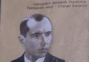 Глава Луганского облсовета доказывает в суде, что Бандера не был гражданином Украины