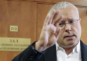 Миллиардера Лебедева приговорили к 150-ти часам общественных работ