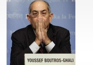 В Египте экс-министр финансов получил 30 лет тюрьмы
