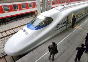 В Китае поступили в продажу билеты на самый быстрый в мире поезд
