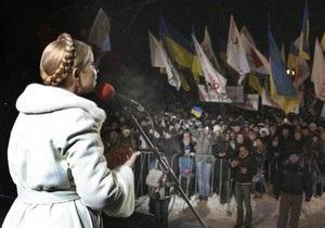 Тимошенко о Януковиче: Какие же мы одинаковые, если мы из разных галактик