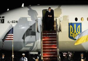 Янукович завершил рабочий визит в США