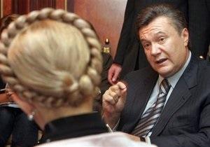 Украинские юристы подготовили для Януковича рекомендации по освобождению Тимошенко
