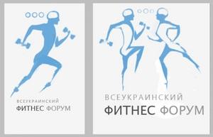 Первый Всеукраинский Фитнес Форум – такого вы еще не видели!