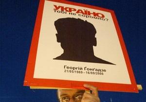 Убийство под запись: Адвокат вдовы Гонгадзе не исключает, что Кучму хотели подставить