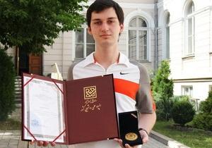 Украинский студент победил на международной олимпиаде по химии