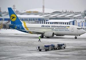 Борисполь - непогода в киеве - ситуация на дорогах: В Борисполе отменены утренние рейсы на вылет