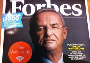 В журнал Forbes встроили роутер