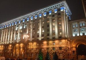 Группа граждан требует встречи с Поповым для решения вопроса проведения мирных собраний