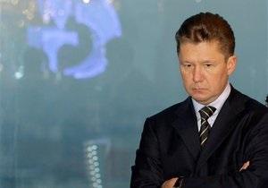 Газпром может сократить поставки газа в Беларусь на 85%