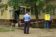 В Киеве ограбили отделение Укрсиббанка