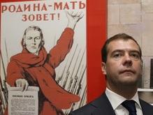 Медведев: Мы не боимся холодной войны (обновлено)