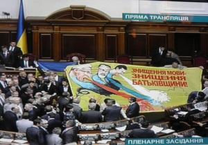 В Раде произошла драка: оппозиция набросилась на Колесниченко