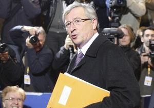 Еврозона намерена получить еще одно место в G-20