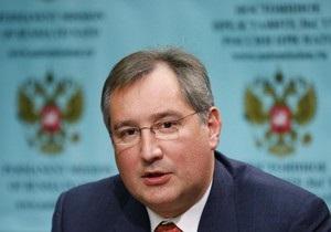 Рогозин: Скорее кто-нибудь восточнее России станет членом НАТО, чем Украина