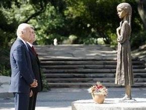 Ющенко и Байден почтили память жертв Голодомора и сходили в кофейню