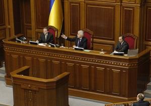 Рада отказалась рассматривать вопрос об участии Украины в ЕЭП