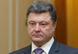 Янукович уволил заместителя Порошенко