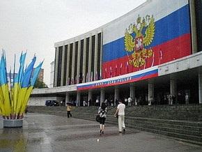 Опрос: Украинцы лучше относятся к России, чем россияне к Украине