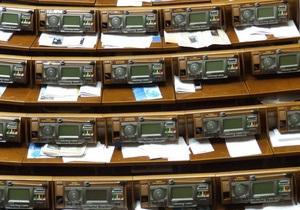 Forbes.ua: Регионалы заложили бомбу под новый состав парламента