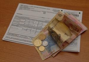 СМИ: В некоторых домах на Оболони поменяли систему оплаты за отопление
