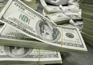 Курсы наличной валюты на 20 марта