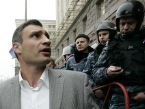 Под стенами киевской мэрии проходит митинг сторонников Кличко и Литвина
