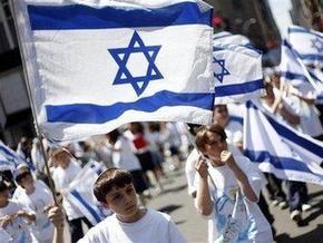 Правительство Израиля отклонило закон о присяге на верность