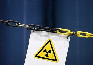Украина и Россия намерены создать СП по производству ядерного топлива до июля