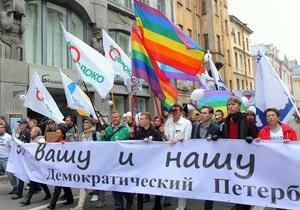 В Петербурге в акции в честь годовщины протестов в РФ участвовали 300 человек