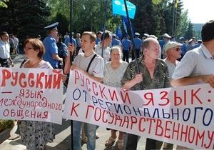 Русский язык получил статус регионального в Николаеве
