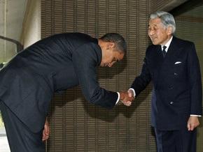 Поклон Обамы японскому императору расстроил американских консерваторов