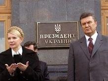 Ведомости: Тимошенко уменьшит власть Ющенко