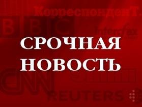 В 100 км от Севастополя терпит бедствие судно ЧФ РФ
