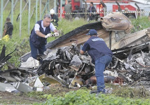 В Бразилии разбился самолет: 16 человек погибли