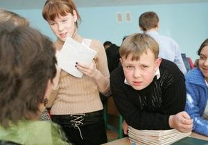В младших классах киевских школ будут проводить утреннюю гимнастику