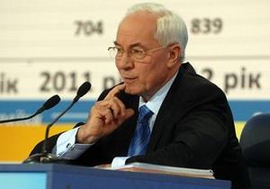 Азаров надеется на успех в договоренности с Россией относительно снижения цен на газ