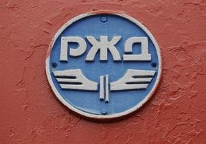 Новости России: Россиянке вернули забытый в туалете поезда миллион рублей