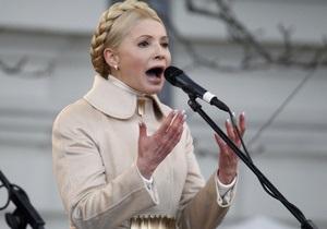 Тимошенко - ЕС - США - Представителям ЕС и США опять отказали во встрече с Тимошенко - Батьківщина