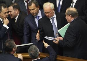 Тихонов: Янукович поручил Азарову представить новый состав Кабмина