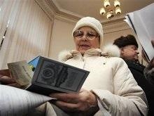 Четверть украинцев не будут обращаться за компенсацией вкладов