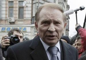 Кучма не намерен обжаловать в суде возбуждение против него уголовного дела