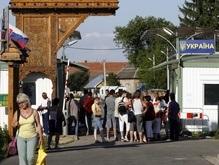 Украина и Словакия парафировали соглашение о приграничном движении