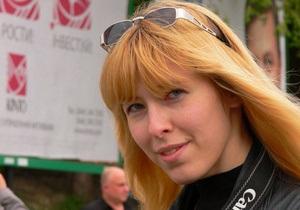 МВД: Билозерскую обыскали в связи с поджогом приемной Партии регионов