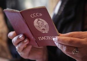 Каждый второй россиянин сожалеет о распаде СССР - опрос