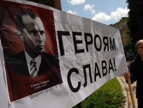 Институт национальной памяти Польши передал СБУ ценные документы об УПА