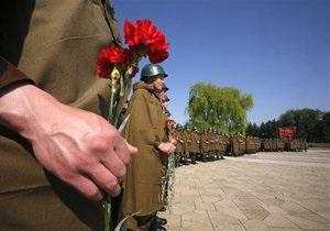 новости Львова - 9 мая - День Победы - Власти Львова требуют через суд запретить неофициальные мероприятия на 9 мая