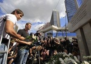 Российская оппозиция в Москве вспомнила погибших во время путча