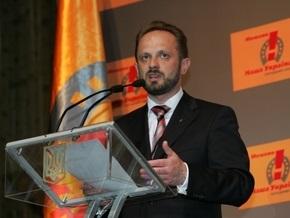 Ъ: Безсметрный возвращается в руководство Нашей Украины